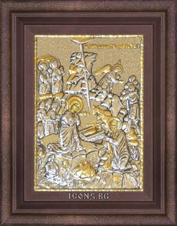 Сребърна икона Рождество Христово