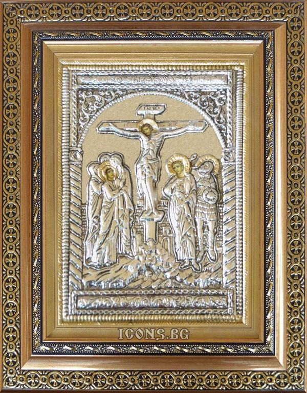 Сребърна икона Разпятие Христово