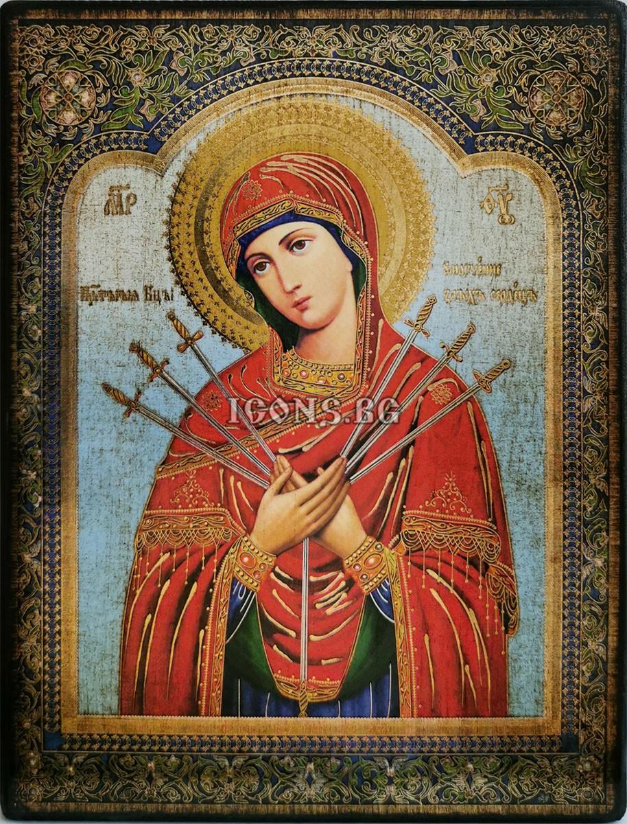 Икона на Света Богородица Седмострелна