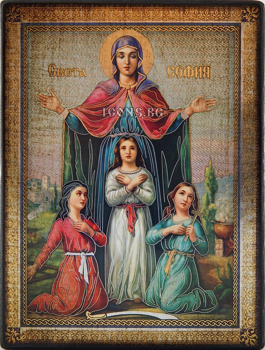 Икона на Света София