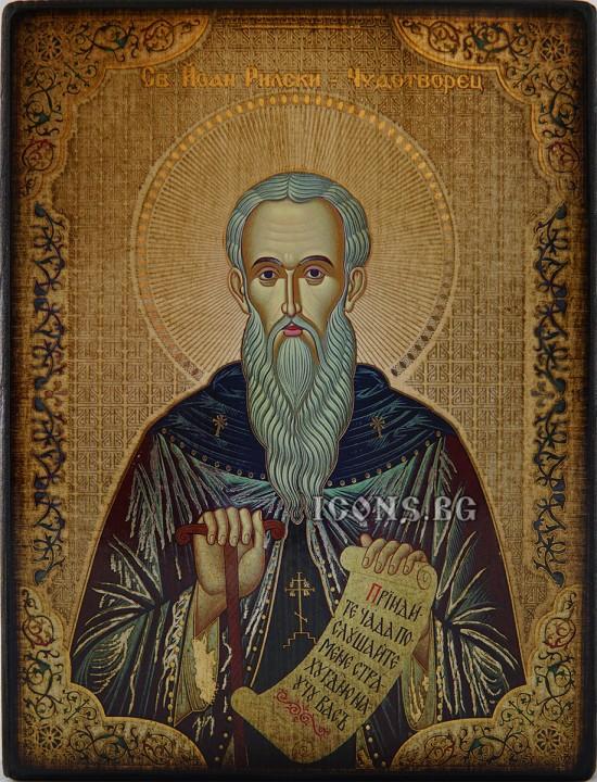 Икона на Свети Йоан Рилски