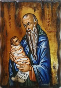 Икони на Свети Стилян